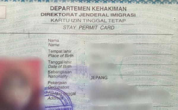 インドネシアの長期滞在許可証